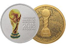 МИн банк предлагает приобрести монеты, выпущенные к Чемпионату мира по футболу