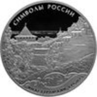 Реверс монеты «Нижегородский Кремль»