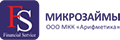 ООО МКК «Арифметика» - логотип