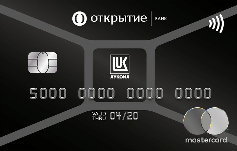 Кредитная карта Карта «ЛУКОЙЛ» кредитная
